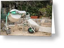 Cement Mixer And A Wheelbarrow In Croatia Greeting Card