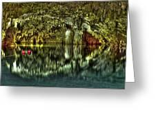 Cenote Greeting Card