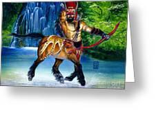 Centaur In Waterfall Greeting Card