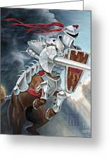 Centaur Joust Greeting Card