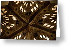 Center Of Star  Greeting Card