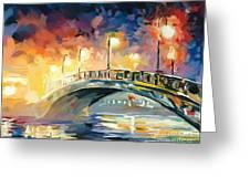 Center Park Bridge Greeting Card
