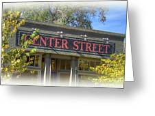 Center Street Cafe Sign Greeting Card