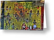 Central B B Q # 3- Memphis Greeting Card