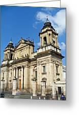Central Church Guatemala City 1 Greeting Card