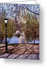 Central Park Sidewalk Greeting Card