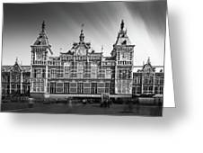 Central Station Greeting Card