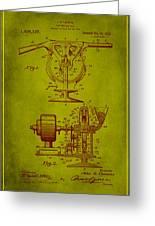 Centrifugal Gun Patent Drawing 3j Greeting Card
