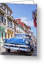 Centro Habana - Vertical Greeting Card