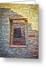 Chaco Canyon Windows Greeting Card