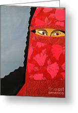 Chador Greeting Card