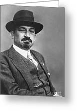 Chaim Weizmann  Greeting Card