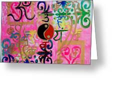 Chakra Empowerment Greeting Card