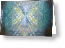 Chalice-tree Spirit In The Forest V1 Greeting Card