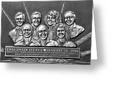 Challenger Crew Greeting Card