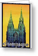 Champagne, Reims, Cathedral, France Greeting Card