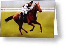 Champion Hurdle - Winner - Morley Street Greeting Card
