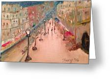 Champs De Elysee At Twilight. #paris Greeting Card