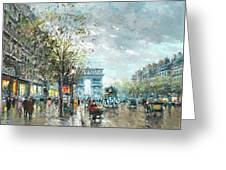 Champs Elysees Avenue, Paris Greeting Card