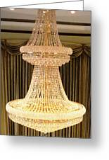 Chandelier Hanging Tall Greeting Card