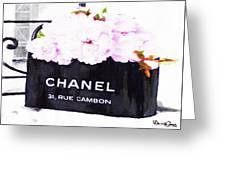 Chanel Bag With Peony  Greeting Card