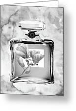Chanel Grey Flower Greeting Card