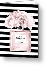Chanel N.5, Black And White Stripes Greeting Card