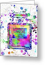 Chanel N.5 Colorful 5 Greeting Card