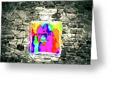 Chanel No. 5 Stone Wall Greeting Card