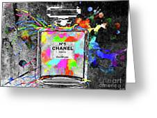 Chanel Rainbow Colors Greeting Card