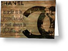 Chanel Wood Panel Rustic Quote Greeting Card