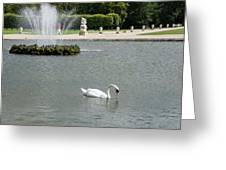 Chantilly Castle Garden In France Greeting Card