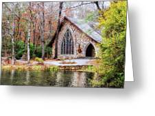 Chapel At Callaway Greeting Card