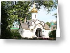 Chapel At Saints Boris And Gleb Greeting Card