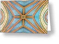 Chapel Ceiling Greeting Card