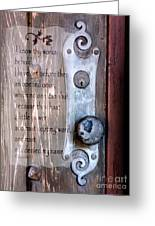 Chapel Door - Verse Greeting Card
