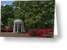 Chapel Hill Old Well Greeting Card
