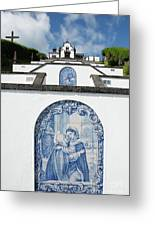 Chapel In The Azores Greeting Card