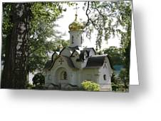 Chapel In The Trees Greeting Card