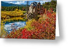 Chapel On The Rock Fall Greeting Card by Jennifer Grover