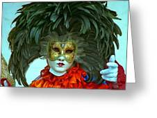Character In Venice Greeting Card