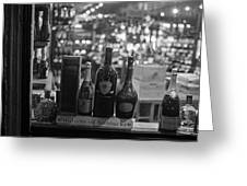 Charles Street Boston Ma Wine In The Window Greeting Card