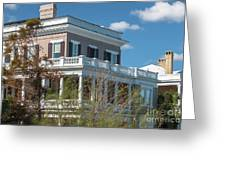 17 East Battery Greeting Card