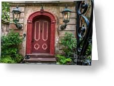 Charleston Sc Grand Entrance Greeting Card