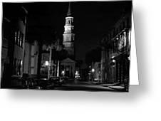 Charleston South Carolina 1980's Greeting Card