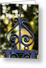 Charleston Wrought Iron Greeting Card