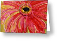 Chase's Flower Greeting Card by Jill Tennison