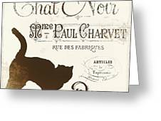 Chat Noir Paris Greeting Card