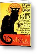 Chat Noir Vintage Greeting Card