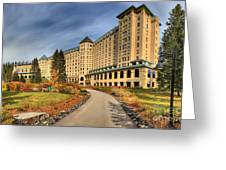 Chateau Lake Louise Panorama Greeting Card